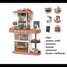 Детска кухня с мивка течаща вода и пара