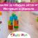 Как правилно да избираме детски играчки? Инструкция за родители